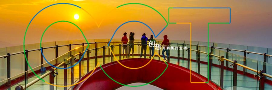 Digitalization Management Trainee profile banner profile banner