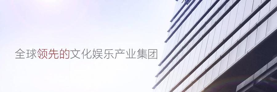 Game Operation Intern profile banner profile banner
