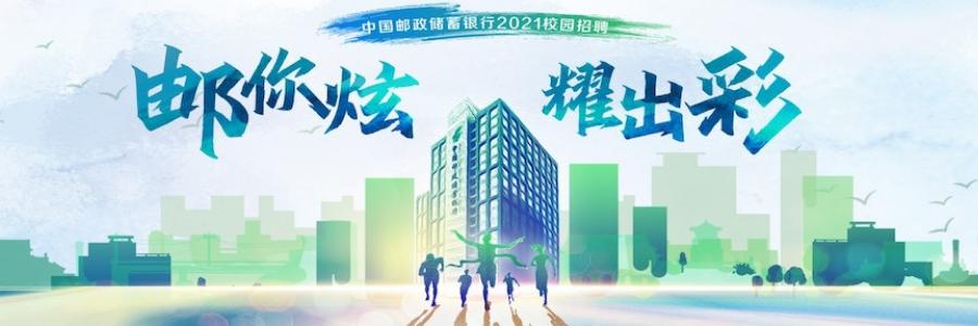Procurement Management Trainee profile banner profile banner