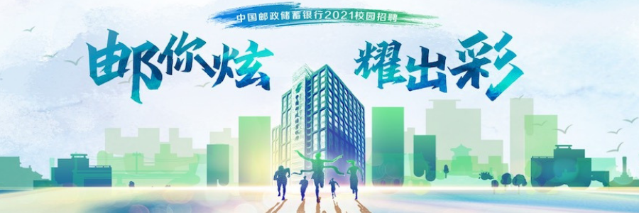 Finance Agency Department Specialist profile banner profile banner