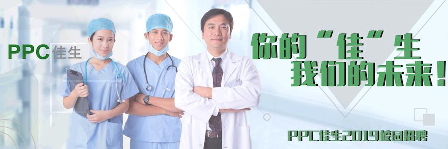 Graduate Pharmacist profile banner profile banner