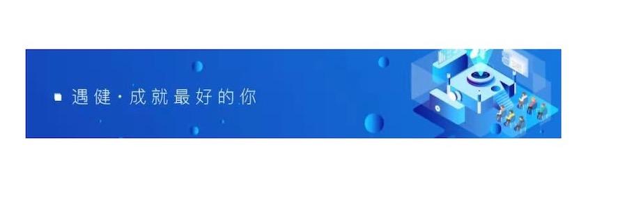 Management Consultant profile banner profile banner