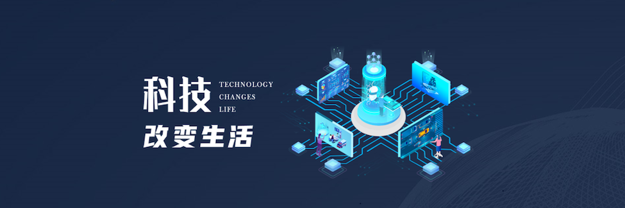 Artificial Intelligence Engineer profile banner profile banner