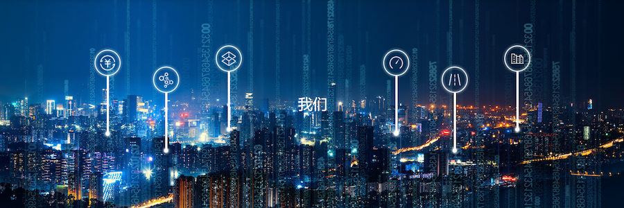 Hardware Engineer profile banner profile banner
