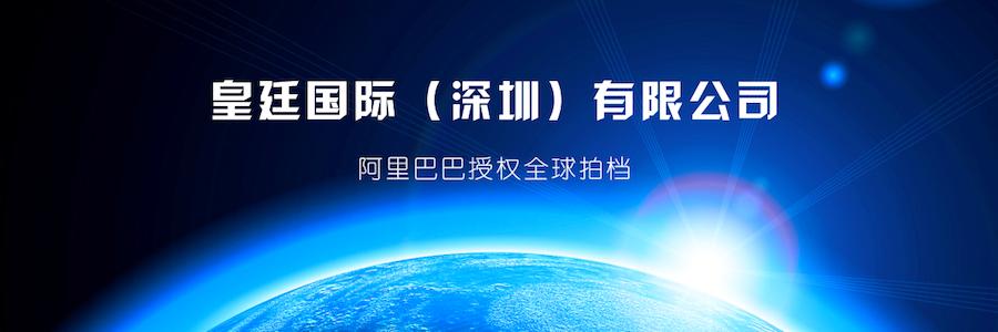 Customer Service Specialist profile banner profile banner