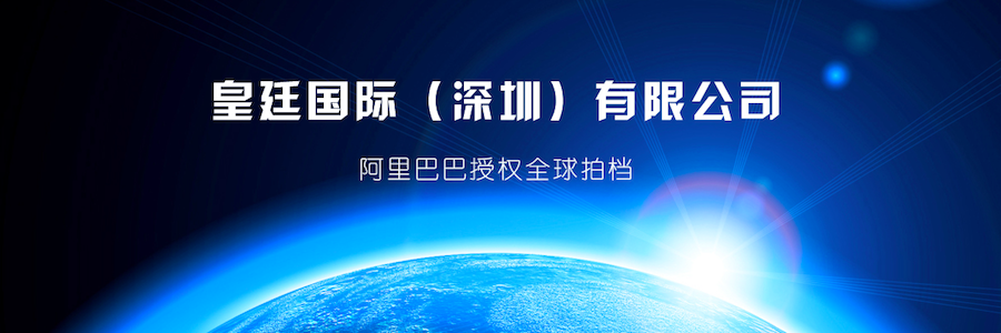 Foreign Trade Business Specialist profile banner profile banner