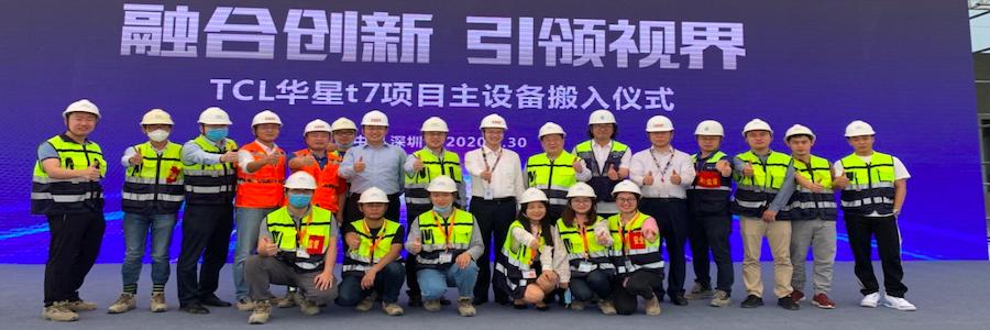 Safety Engineer profile banner profile banner