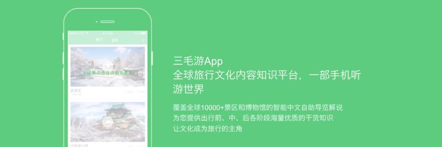 Cantonese Voice Actor profile banner profile banner
