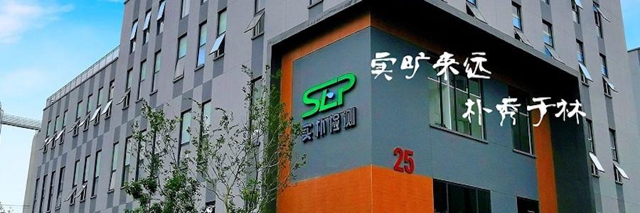 SEP profile banner