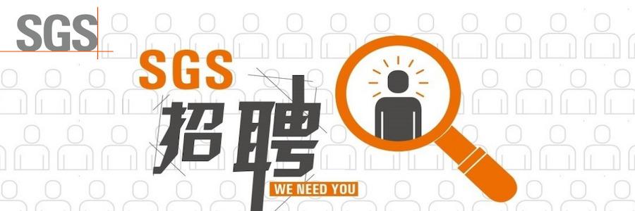 Trade Assistant Intern profile banner profile banner