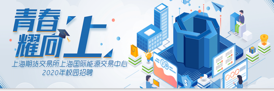 Risk Control Specialist profile banner profile banner