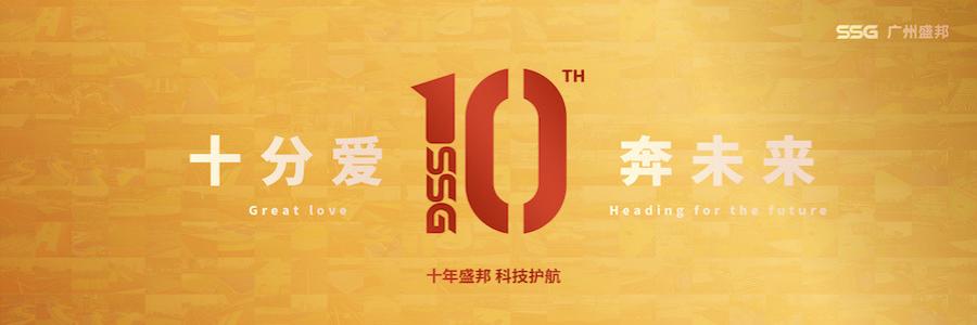 Admin Management Trainee profile banner profile banner