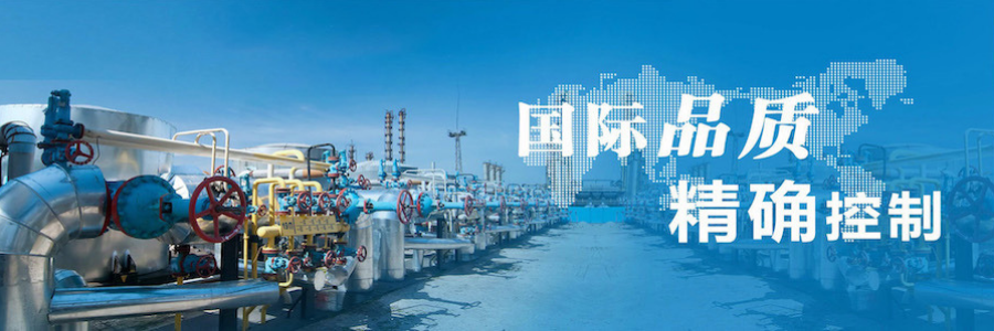 Manufacturing Intern profile banner profile banner