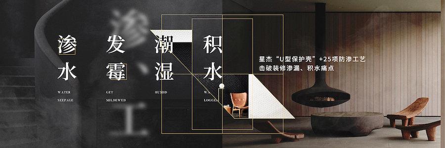 Software Development Engineer Intern profile banner profile banner