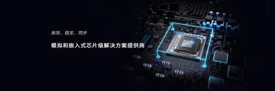 Digital IC Design Engineer profile banner profile banner