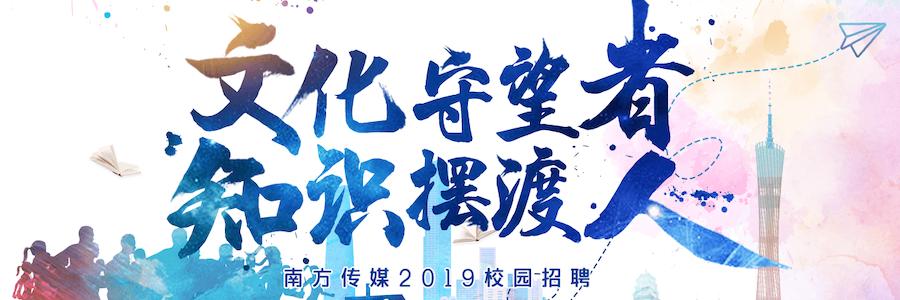 Graduate Editing Specialist profile banner profile banner