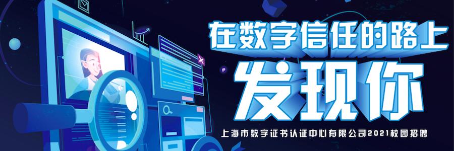 ImplementationEngineer profile banner profile banner