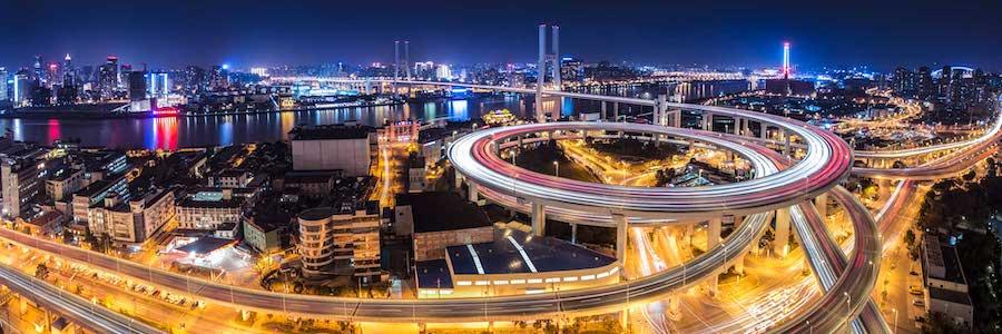 Shanghai Intelligent Transportation profile banner