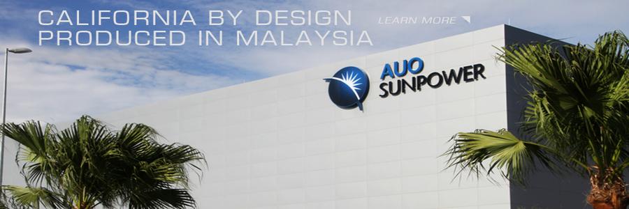 Industrial Trainee (Melaka) profile banner profile banner