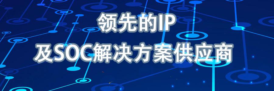 Sytrons Technology profile banner