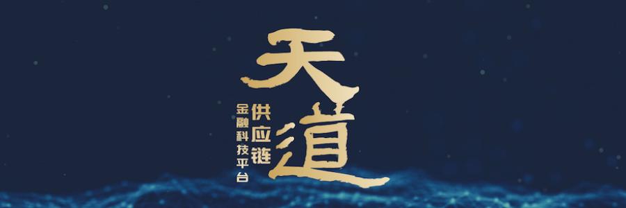 Risk & Compliance Intern profile banner profile banner