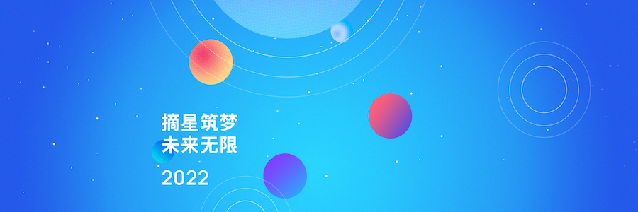 Audio Algorithm Engineer profile banner profile banner
