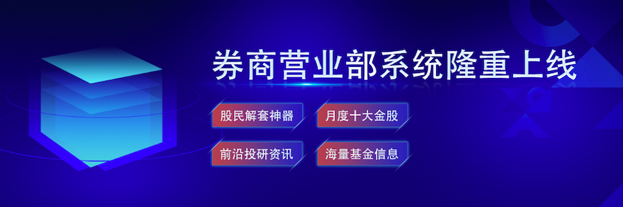 Trumgu Fintech profile banner