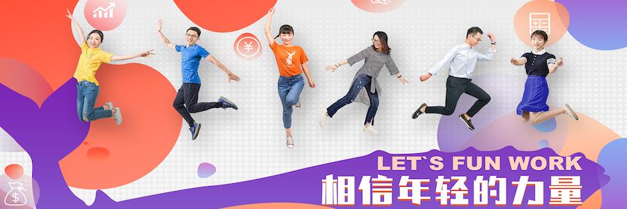 Marketing Management Trainee profile banner profile banner