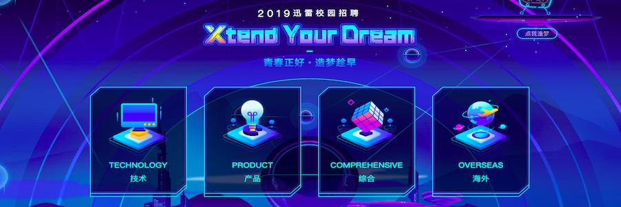 Gradaute 2D Designer profile banner profile banner