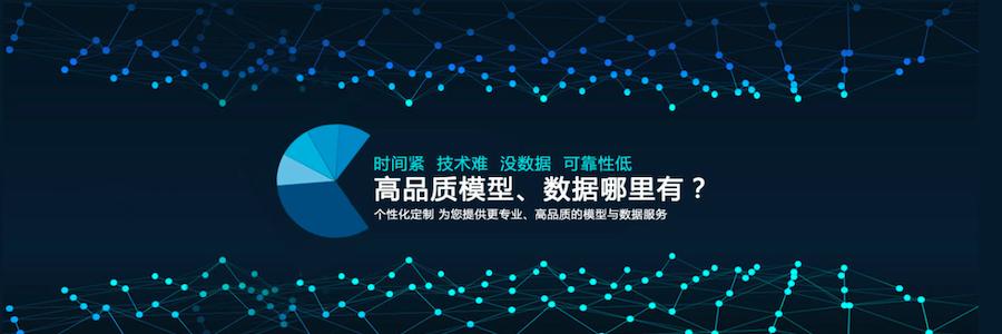 Data Mining Intern profile banner profile banner