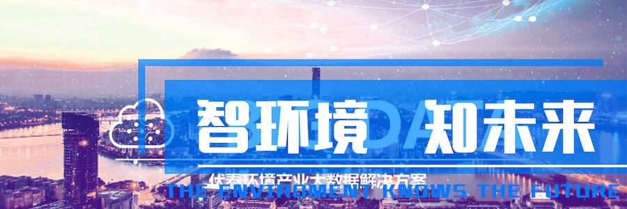 JAVA Development Engineer profile banner profile banner
