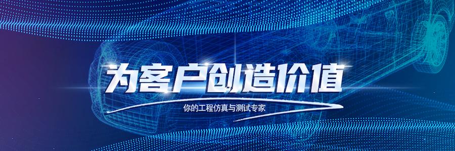 CAE Engineer profile banner profile banner