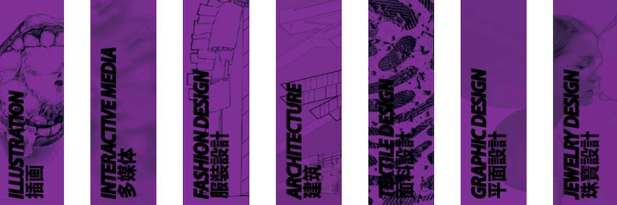 WPROJECTEDU profile banner