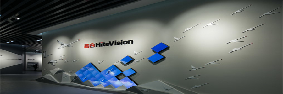 HiteVision profile banner