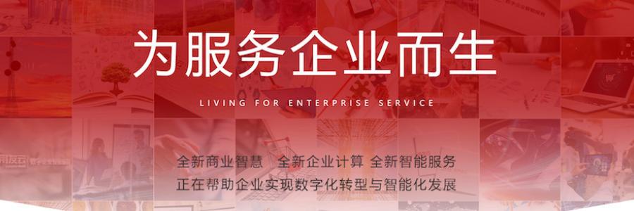 Company Culture Specialist profile banner profile banner