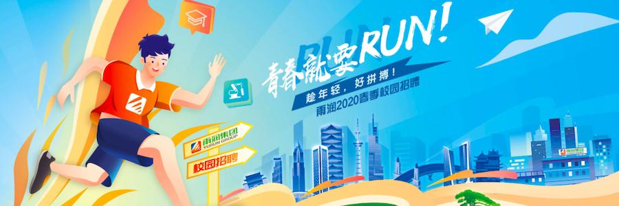 Yurun Group profile banner