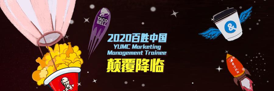 Marketing Ace Program profile banner profile banner