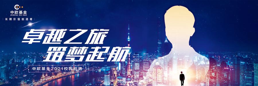 Graduate - Bond Trader profile banner profile banner