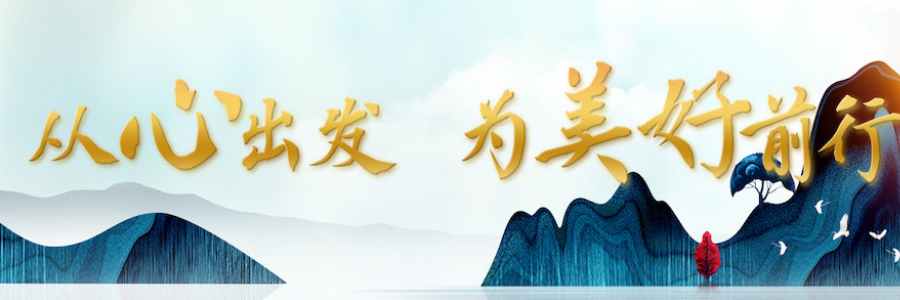 Zhong An Group profile banner