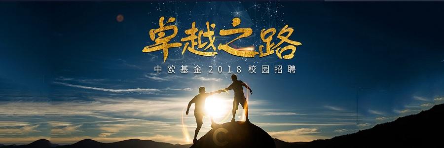 Zhong Ou AMC profile banner