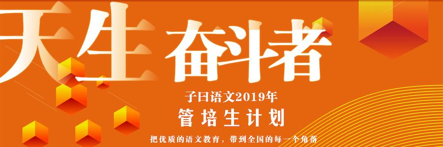 New Media Operation Intern profile banner profile banner