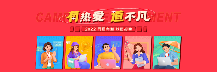 Recommendation Algorithm Engineer profile banner profile banner