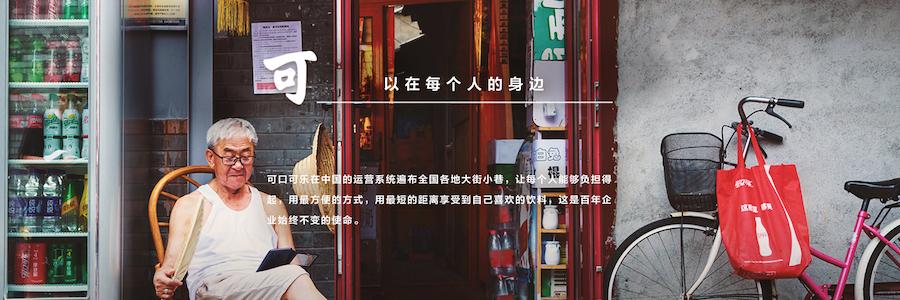 Franchise Customer & Commercial Management Trainee profile banner profile banner