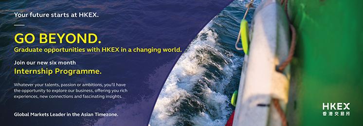 Go Beyond Graduate Internship Programme profile banner profile banner