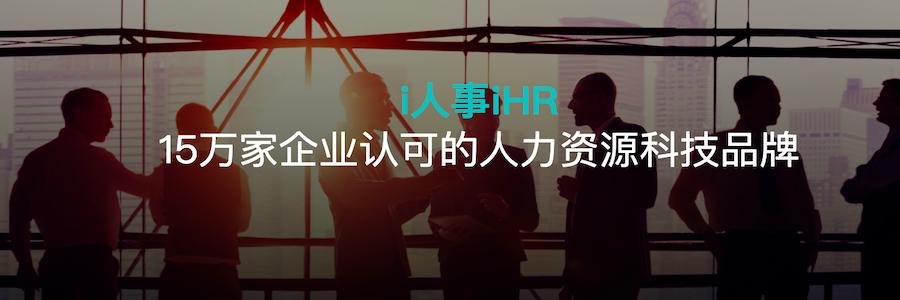 Recruitment Assistant Intern profile banner profile banner