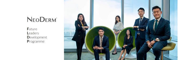 Future Leaders Development Programme profile banner profile banner