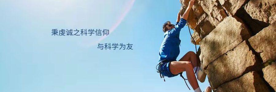 LINUX Back-end Engineer profile banner profile banner