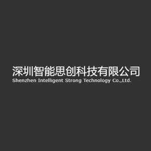 Intelligent Strong Technology logo