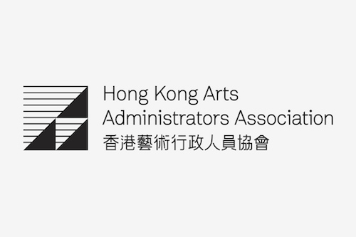 Hong Kong Arts Administrators Association (HKAAA) logo
