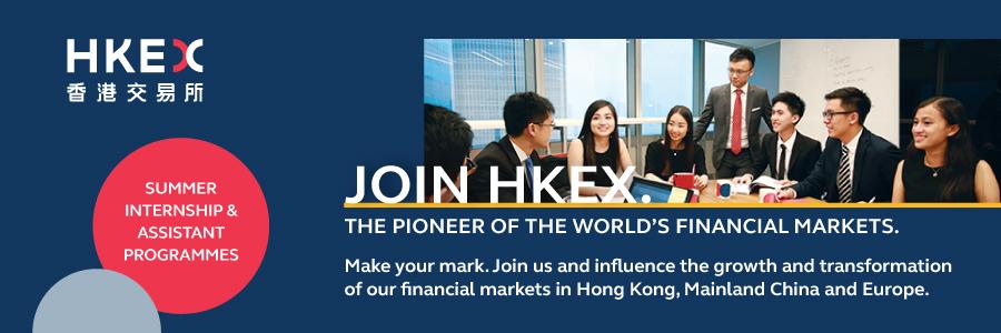 HKEX profile banner